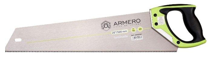 Ножовка по дереву Armero A533/502 500 мм
