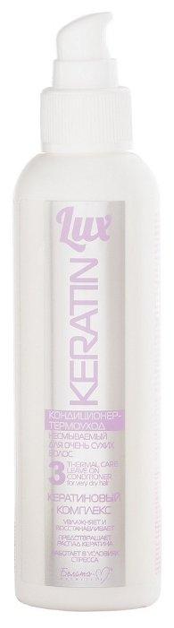 Белита-М Lux Keratin Кондиционер-термоуход несмываемый для очень сухих волос 3