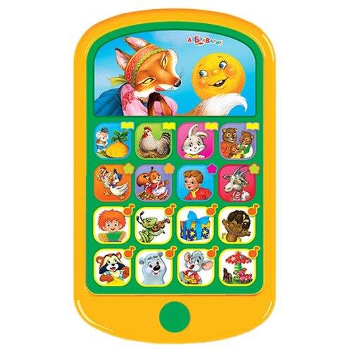 Интерактивная развивающая игрушка Азбукварик Мультиплеер Чудо-Сказочка. Жили-были желтый интерактивная развивающая игрушка азбукварик мультиплеер песенки в шаинского зеленый