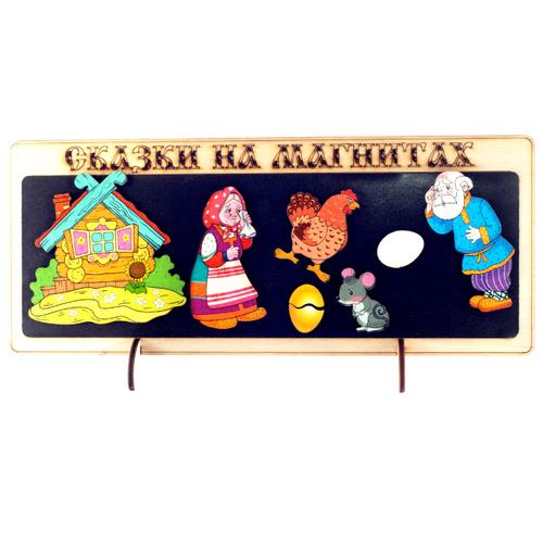 Нескучные игры Магнитный театр Курочка Ряба (К-0543/6) театр на столе нескучные игры приключения буратино 7740 24