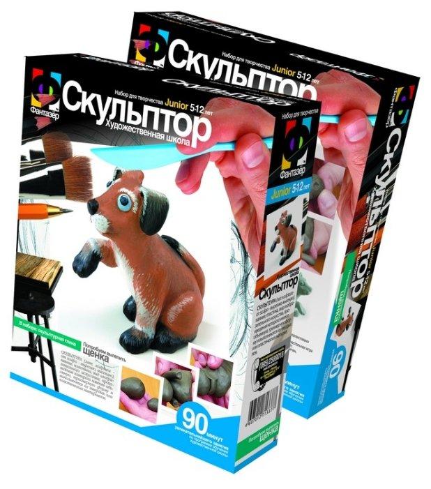 Натуральная глина Фантазёр Скульптор Щенок (207005)