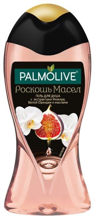 Гель для душа Palmolive Роскошь масел с экстрактом инжира, белой орхидеи и маслами