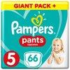 Pampers трусики Pants 5 (12-17 кг) 66 шт.