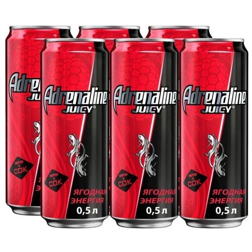 Энергетический напиток Adrenaline Rush Juicy ягодная энергия, 0.5 л, 6 шт.