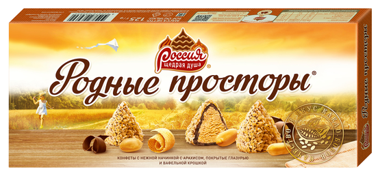 Набор конфет Россия - Щедрая душа! Родные просторы с арахисом и вафельной крошкой 125 г