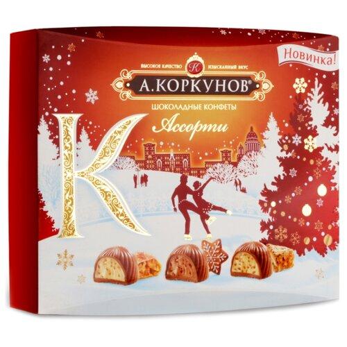 Набор конфет Коркунов Ваза ассорти 257 гКонфеты в коробках, подарочные наборы<br>