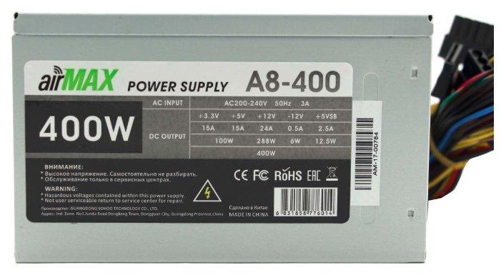 Блок питания Airmax A8-400 400W