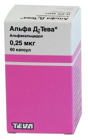 Альфа Д3-Тева капс. 0,25мкг №60