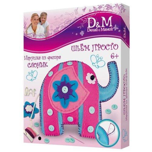 Купить D&M Шьем просто Игрушка из фетра Слоник (10687) голубой/розовый, Изготовление кукол и игрушек