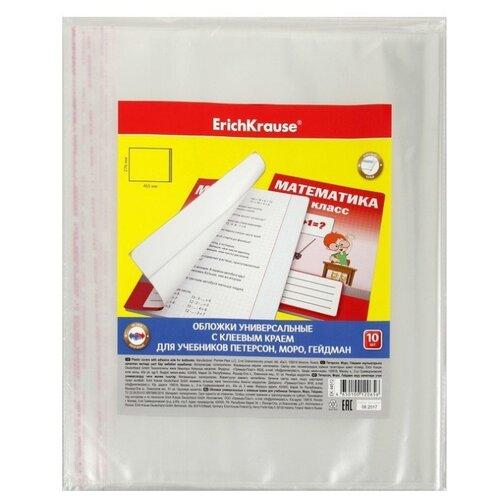 Купить ErichKrause Набор обложек Fizzy Clear с клеевым краем для учебников, 276х465, 50 мкм, 10 шт. прозрачный, Обложки