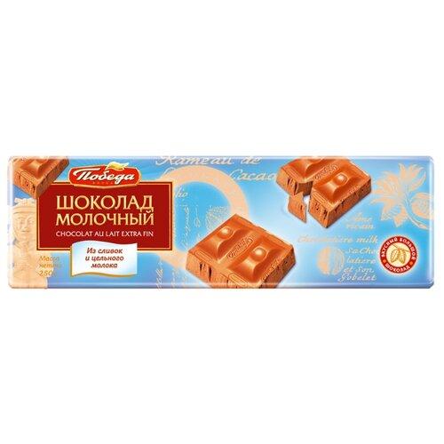 Шоколад Победа вкуса молочный 32% какао, 250 г победа вкуса шоколад молочный с орехом и изюмом 90 г