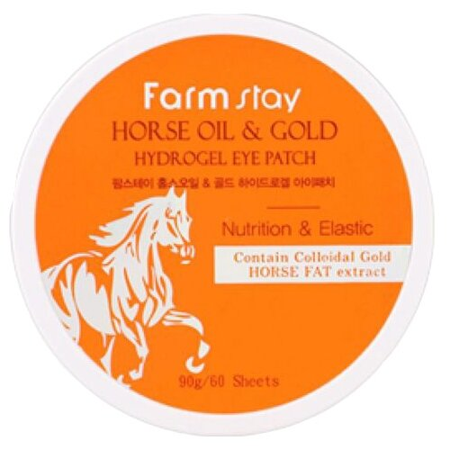 Farmstay Гидрогелевые патчи Horse oil & gold hydrogel eye patch 90 г (60 шт.) hydrogel eye patch gold mosmake
