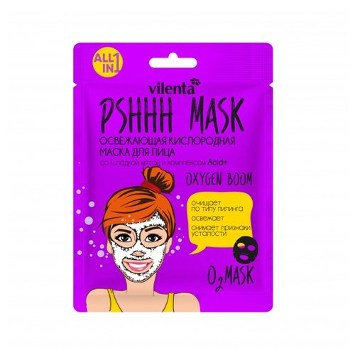 Vilenta PShhh mask Освежающая кислородная маска со Сладкой мятой и комплексом Acid+, 25 млМаски<br>