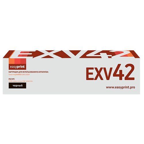 Фото - Картридж EasyPrint LC-EXV42, совместимый картридж easyprint lc 725 u совместимый