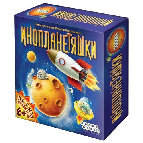Купить Настольная игра HOBBY WORLD Инопланетяшки, Настольные игры