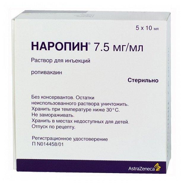 Наропин р-р д/ин амп. 7,5мг/мл 10мл №5
