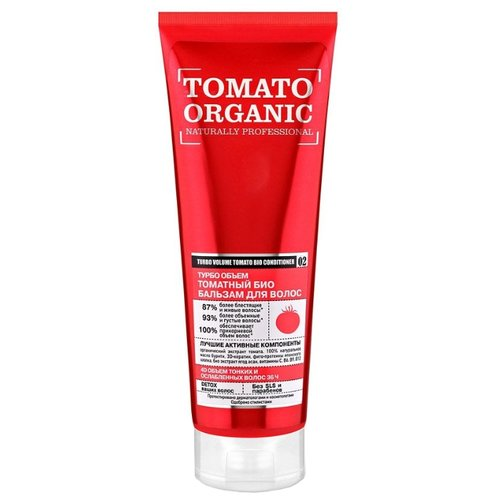 Organic Naturally Professional био бальзам Томатный турбо объем, 250 мл томатный био бальзам для волос organic shop