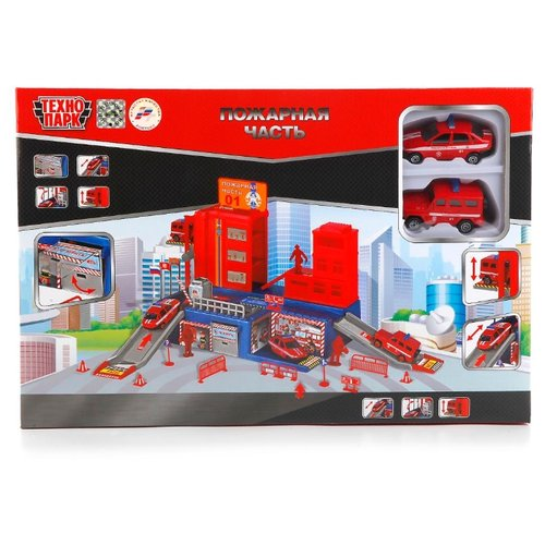 Купить ТЕХНОПАРК Пожарная часть 92090F-R желтый/красный/голубой/оранжевый/серый, Детские парковки и гаражи