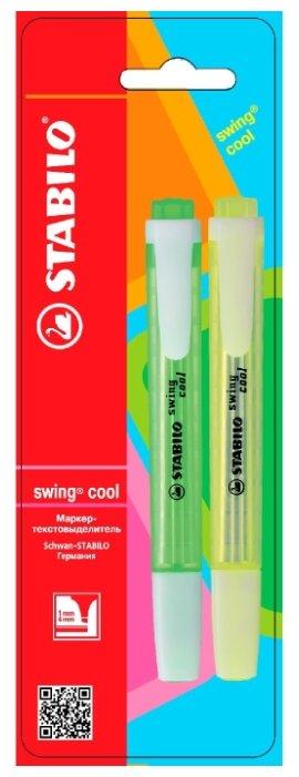 STABILO Набор маркеров SWING COOL, 2 шт. (270/24,33-В)