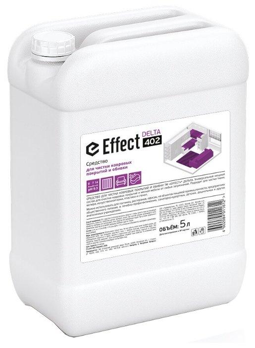 Effect Средство для чистки ковровых покрытий и обивки