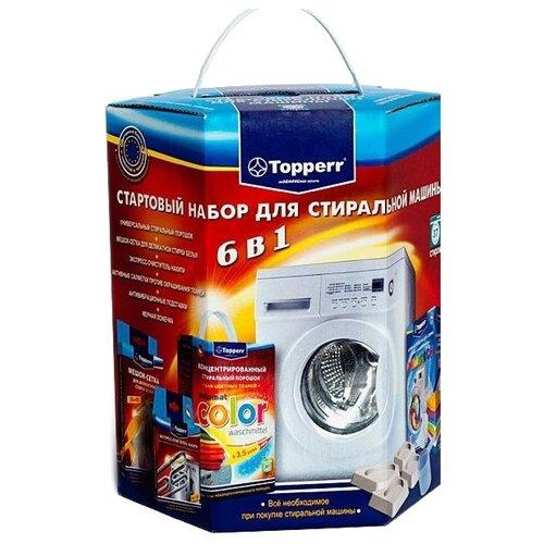 Topperr Стартовый набор для стиральных машин средство обезжиривающее д стиральных и пмм topperr 50 г