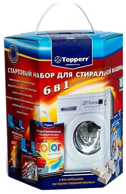 Topperr Стартовый набор для стиральных машин