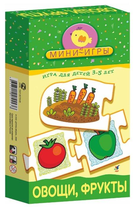 Настольная игра Дрофа-Медиа Овощи, фрукты