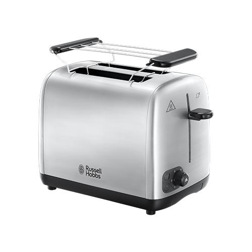 Тостер Russell Hobbs 24080-56, серебристый тостер russell hobbs 21395 56