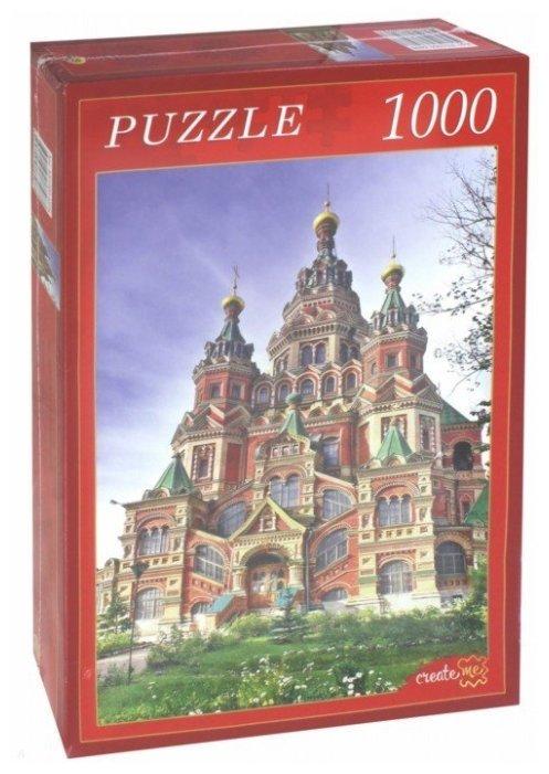 Пазл Рыжий кот Собор Петра и Павла (КБ1000-6898), 1000 дет.