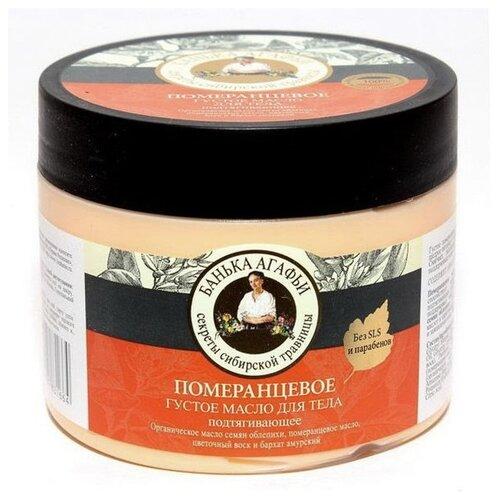 Масло для тела Рецепты бабушки Агафьи Густое померанцевое Банька Агафьи, 300 мл густое масло для волос