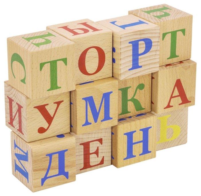 сильные алфавит английский в картинках для кубиков поговорим самых огромных