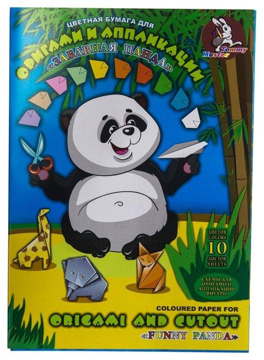 Цветная бумага для оригами и аппликации Забавная Панда Лилия Холдинг, A4, 10 л., 10 цв.