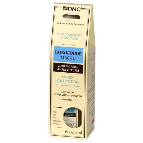 Масло для тела DNC Кокосовое, 60 мл масло для волос dnc dnc dn001lwtuw42
