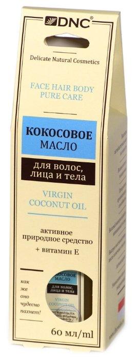 Масло для тела DNC Кокосовое