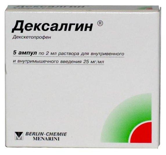 Дексалгин р-р для в/в и в/м введ. 25 мг/мл амп 2мл №5