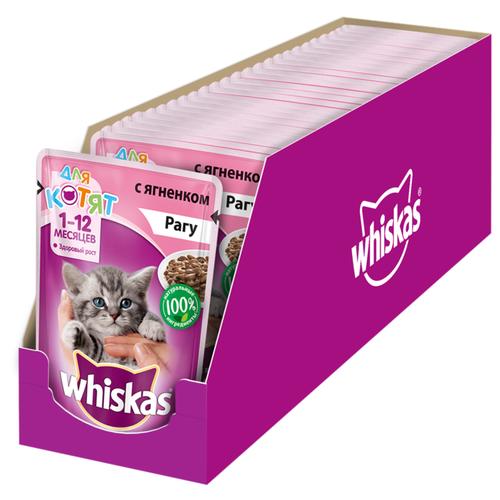 Фото - Влажный корм для котят Whiskas беззерновой, с ягненком 24 шт. х 85 г (кусочки в соусе) влажный корм для котят whiskas беззерновой с телятиной 24шт х 85 г кусочки в желе