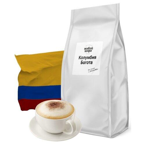 Кофе в зернах Живой Кофе Columbia Bogota, арабика, 1 кг живой а спартанец