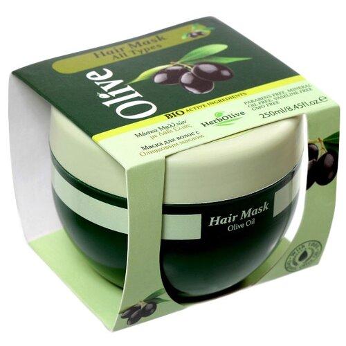 HerbOlive Маска для волос с маслом оливы питание и увлажнение от выпадения, 250 мл маска от выпадения волос с витаминами