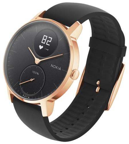 купить часы nokia stee hr 40mm по выгодной цене на яндекс маркете  33af672495777b7 25bfd858b4199