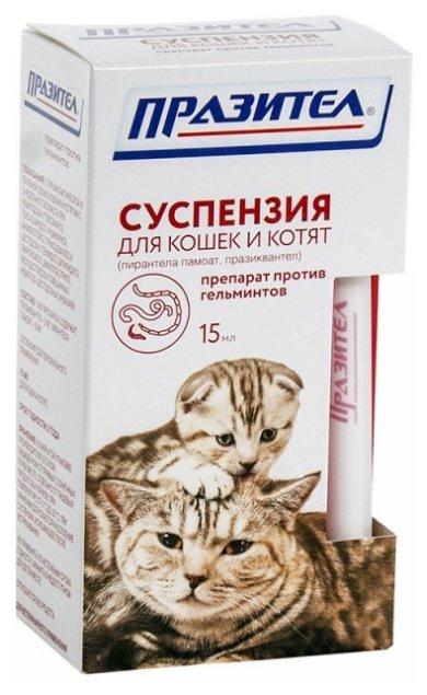 Астрафарм Празител суспензия для кошек и котят 15 мл