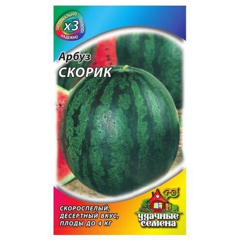 Семена Гавриш Удачные семена ХИТ х3 Арбуз Скорик 1 г, 10 уп.