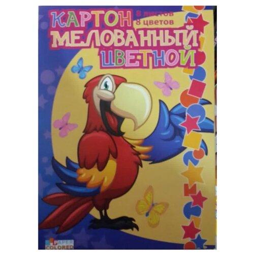 Цветная бумага Попугай 1160-306 Бриз A4 8 л. 8 цв..