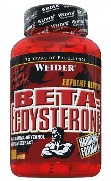 Weider экдистерон Beta (150 шт.)
