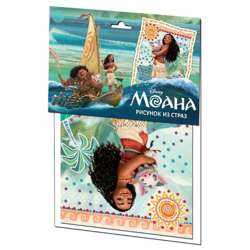 Десятое королевство Disney Рисунок из страз Моана (01901)Поделки и аппликации<br>