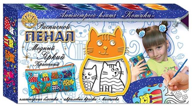 Лапландия Набор для раскрашивания Пенал-антистресс Котики (47934)