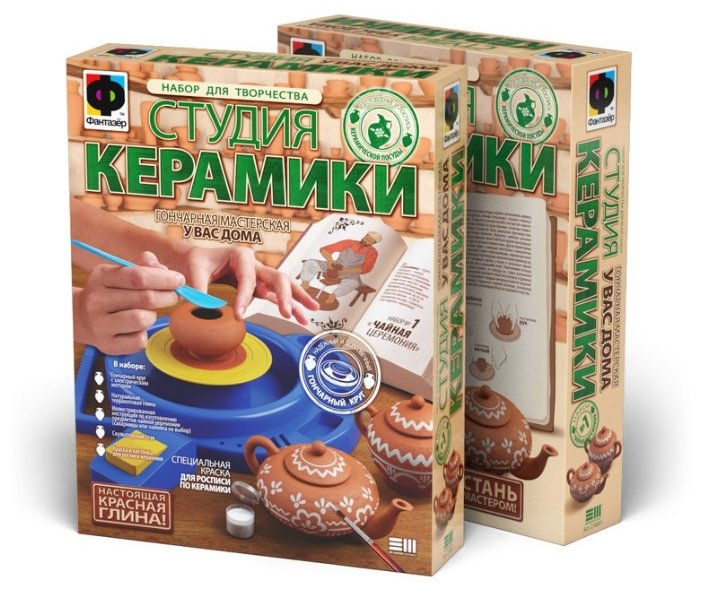 Натуральная глина Фантазёр Студия керамики Чайная церемония (218001)