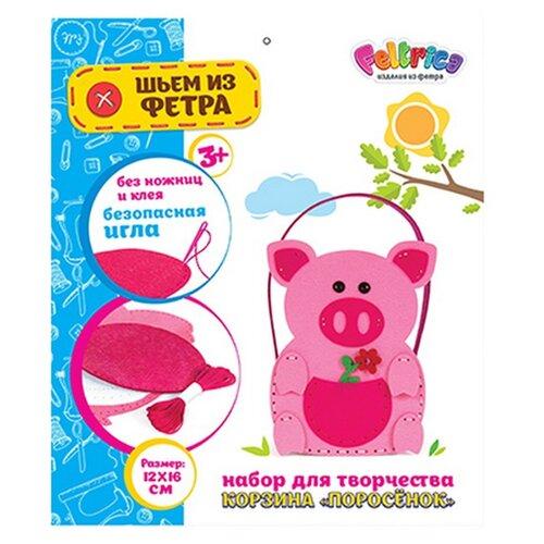 Купить Feltrica Набор для творчества Шьем из фетра Корзинка для мелочей Поросёнок Тип 2, Наборы для шитья