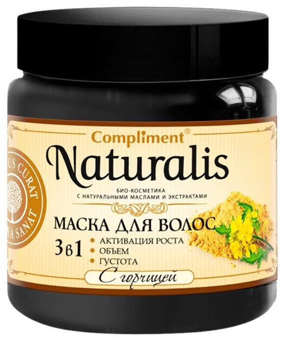 Compliment Naturalis Маска для волос 3 в 1 с горчицей