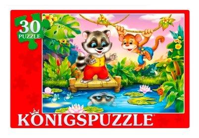 Пазл Рыжий кот Konigspuzzle Сказка №68 (ПК30-9991), 30 дет.