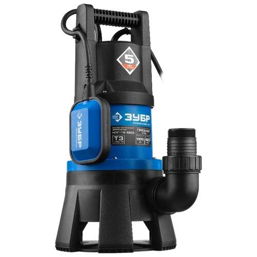 Дренажный насос ЗУБР НПГ-Т3-1300 (1300 Вт) дренажный насос зубр нпг т3 900 900 вт
